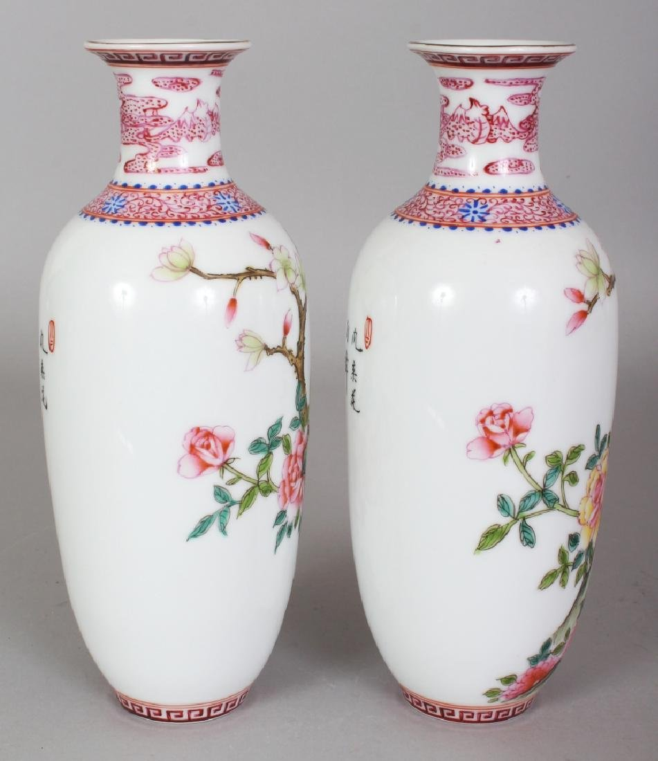 A MIRROR PAIR OF CHINESE REPUBLIC STYLE FAMILLE ROSE - 4