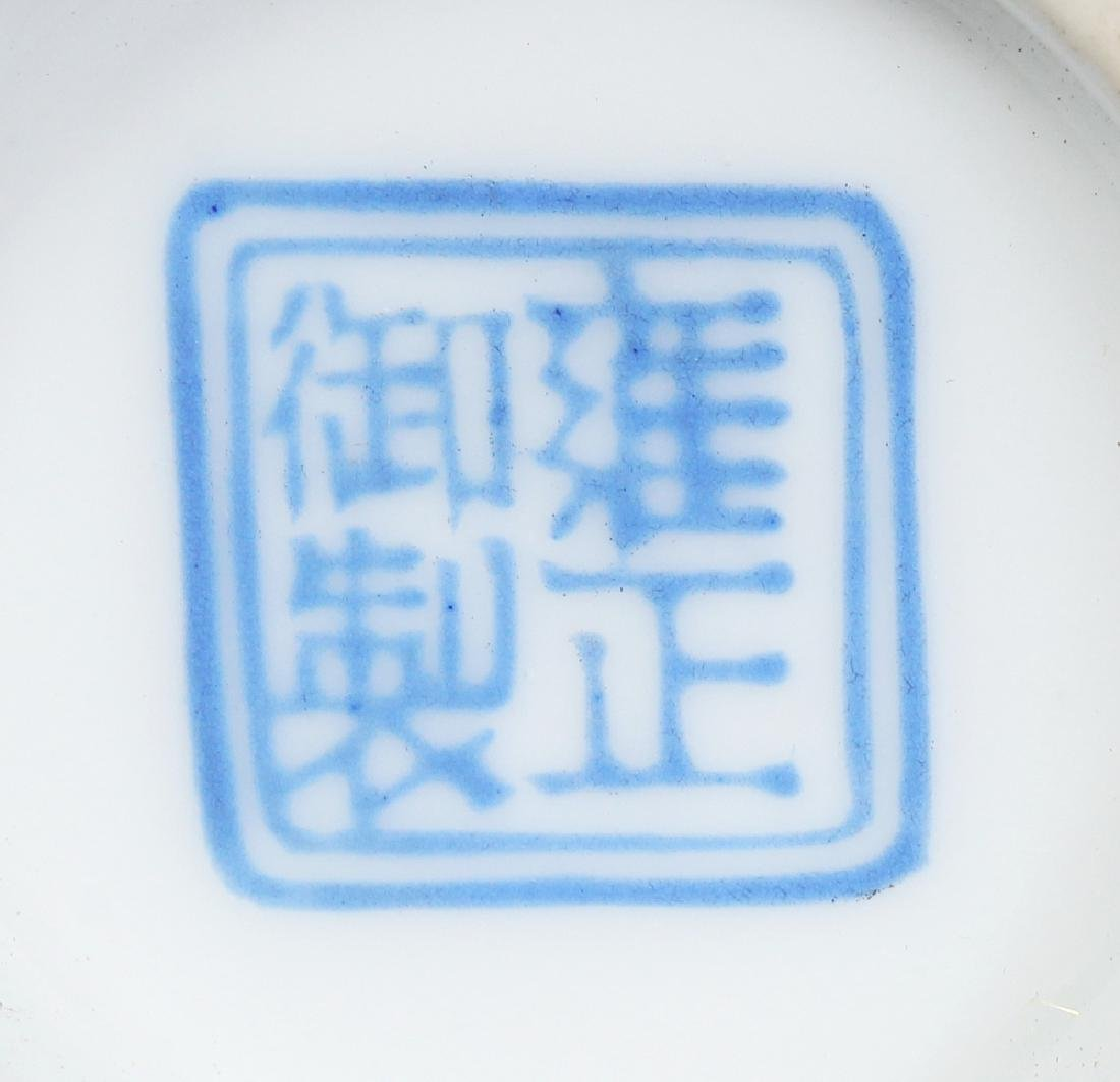 A MIRROR PAIR OF CHINESE REPUBLIC STYLE FAMILLE ROSE - 9