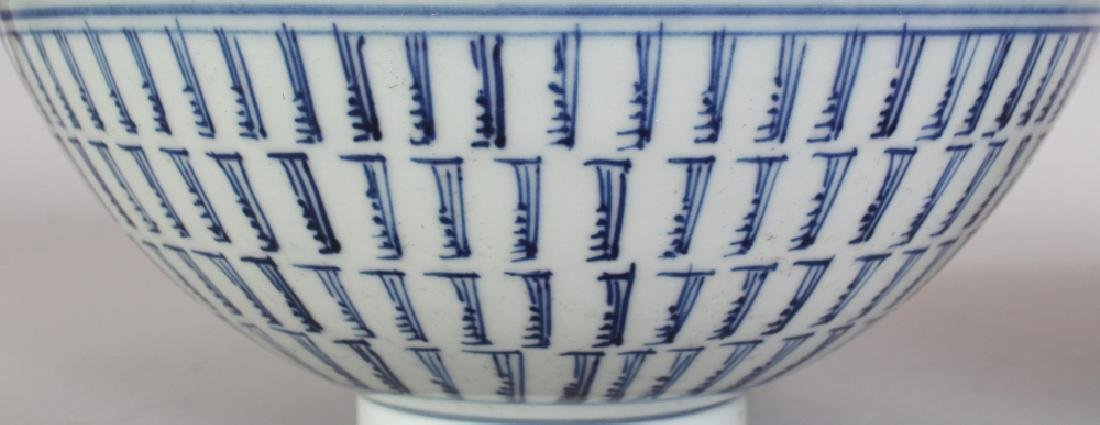A NEAR PAIR OF CHINESE BLUE & WHITE PROVINCIAL STYLE - 4