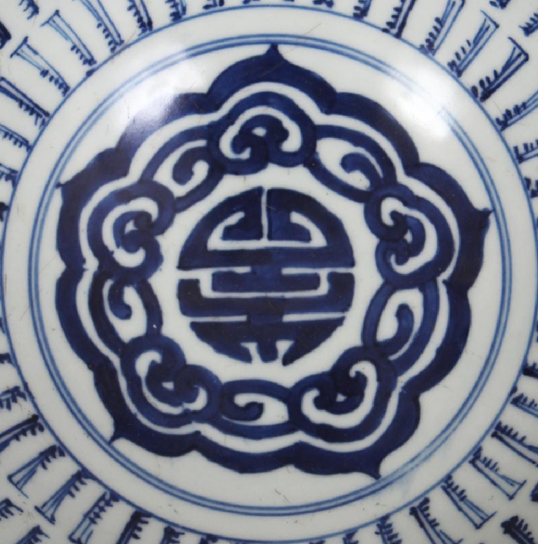 A NEAR PAIR OF CHINESE BLUE & WHITE PROVINCIAL STYLE - 5