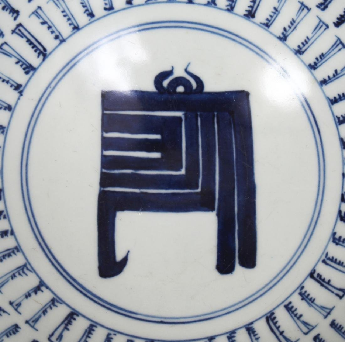 A NEAR PAIR OF CHINESE BLUE & WHITE PROVINCIAL STYLE - 6