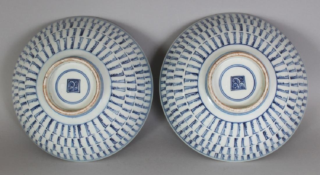 A NEAR PAIR OF CHINESE BLUE & WHITE PROVINCIAL STYLE - 7