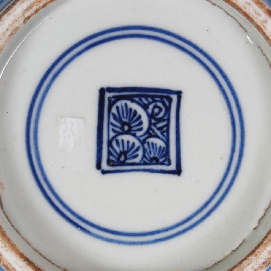 A NEAR PAIR OF CHINESE BLUE & WHITE PROVINCIAL STYLE - 8