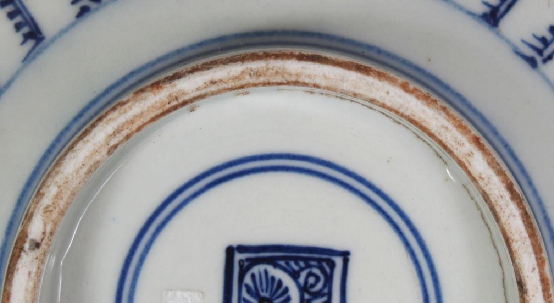 A NEAR PAIR OF CHINESE BLUE & WHITE PROVINCIAL STYLE - 9
