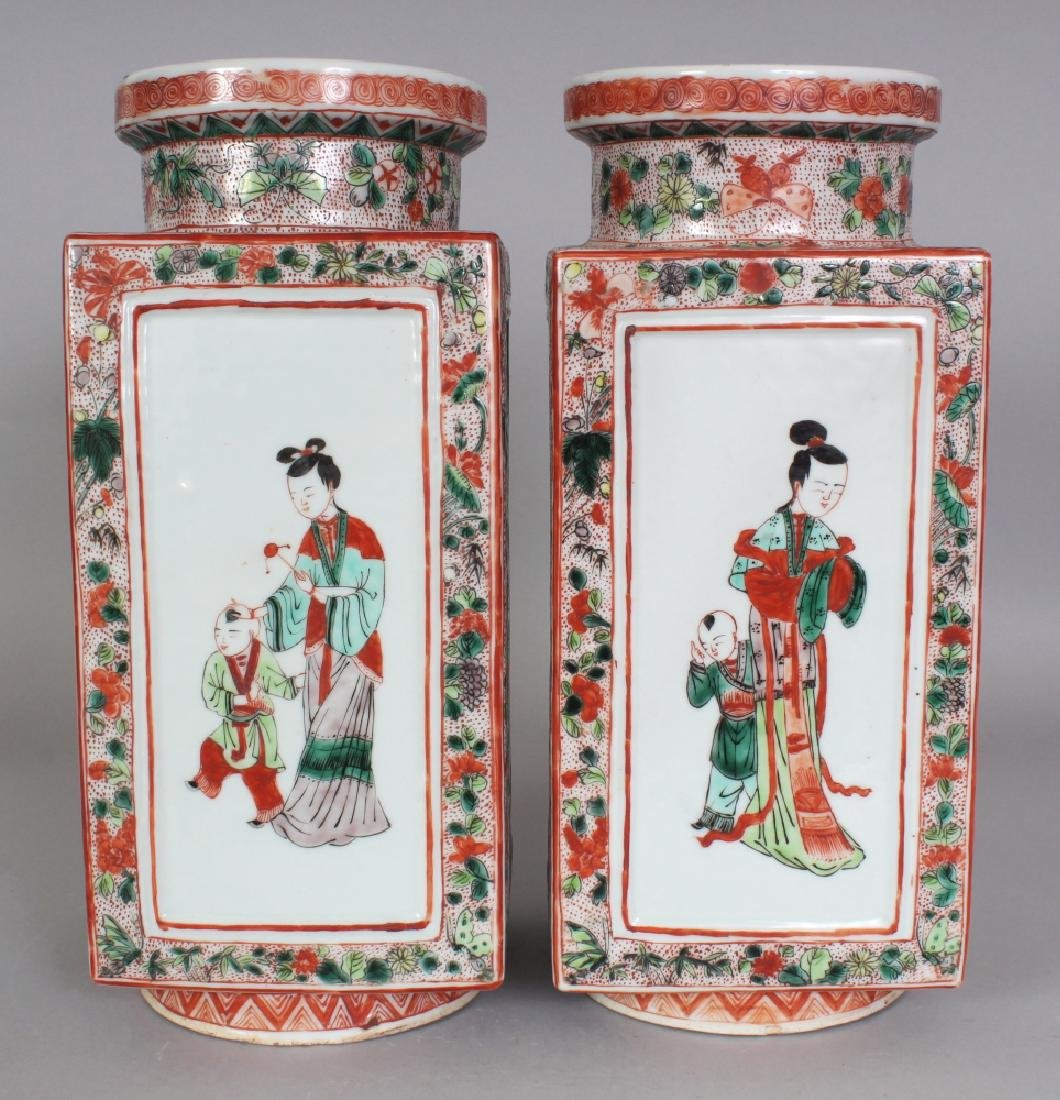 A MIRROR PAIR OF LATE 19TH CENTURY CHINESE SQUARE