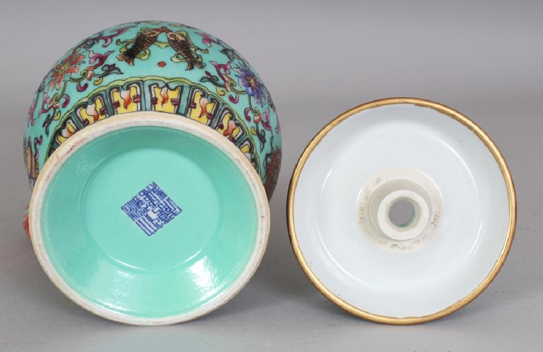 A CHINESE TIBETAN MARKET TURQUOISE GROUND FAMILLE ROSE - 8