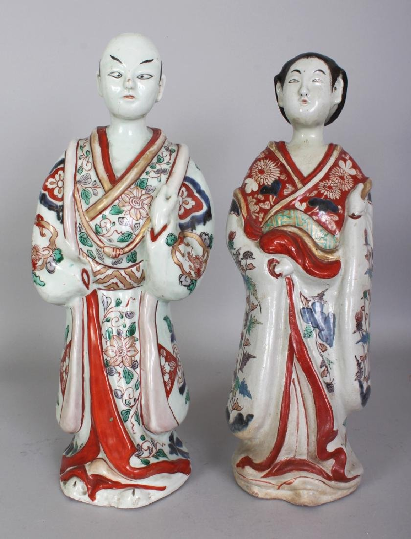 A LARGE PAIR OF 18TH CENTURY JAPANESE IMARI EDO PERIOD