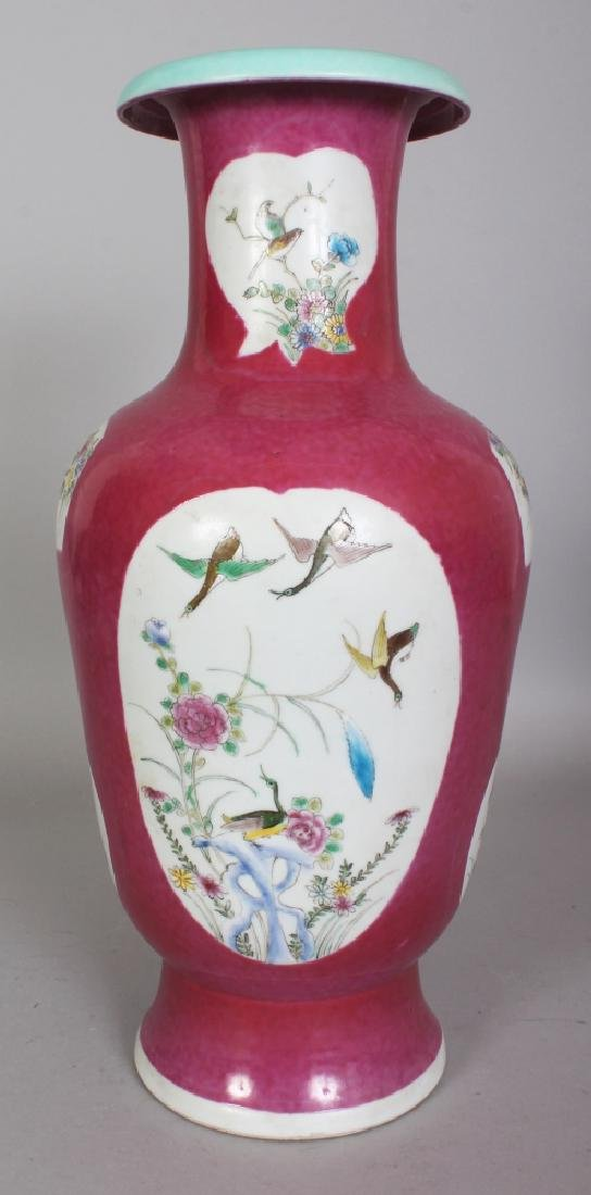 A LARGE CHINESE PINK GROUND FAMILLE ROSE PORCELAIN