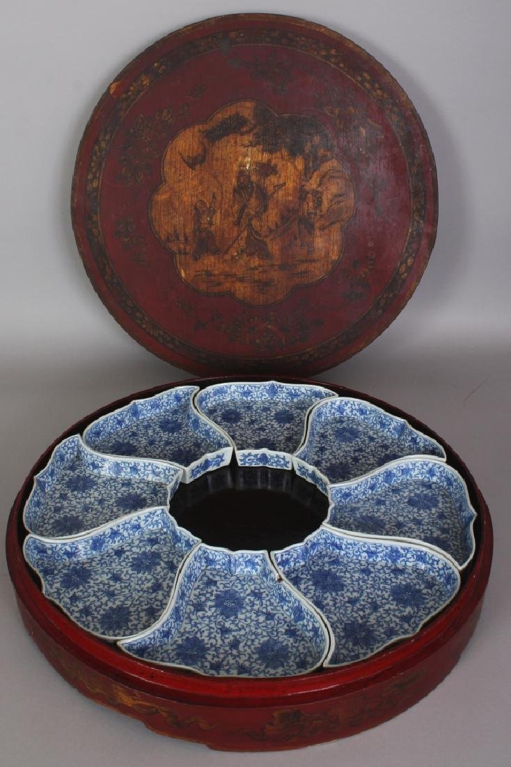 A LATE 19TH/EARLY 20TH CENTURY CHINESE BLUE & WHITE