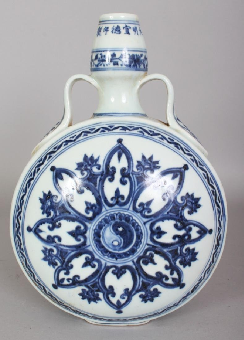 A CHINESE MING STYLE BLUE & WHITE PORCELAIN MOON FLASK,