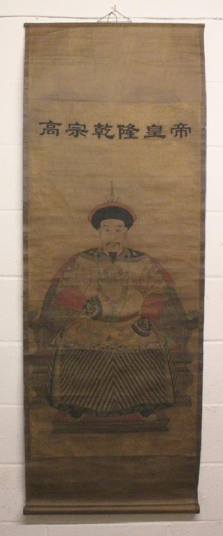 A 19TH/20TH CENTURY CHINESE HANGING SCROLL PAINTING ON