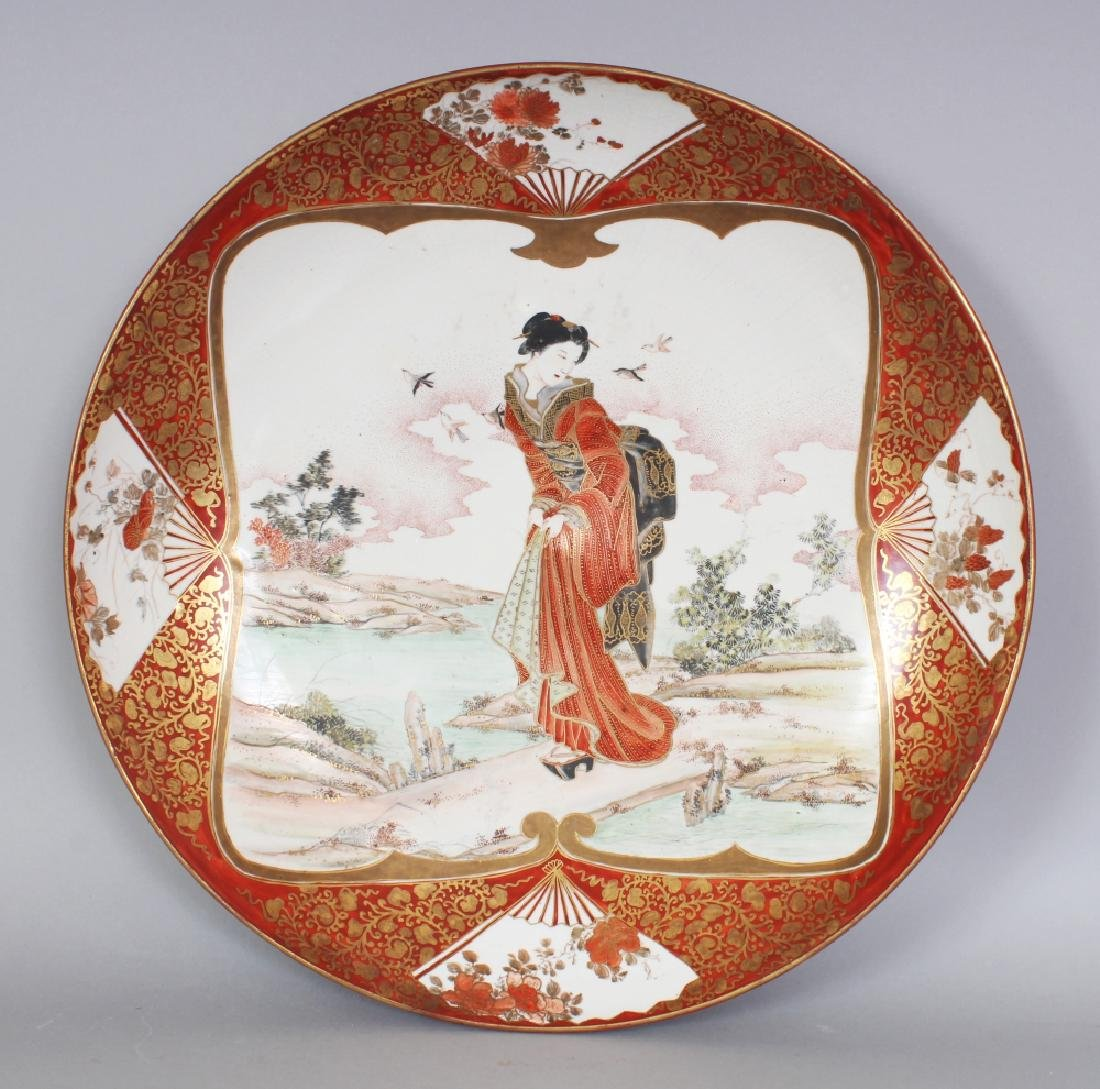 A GOOD QUALITY LATE 19TH CENTURY JAPANESE KUTANI