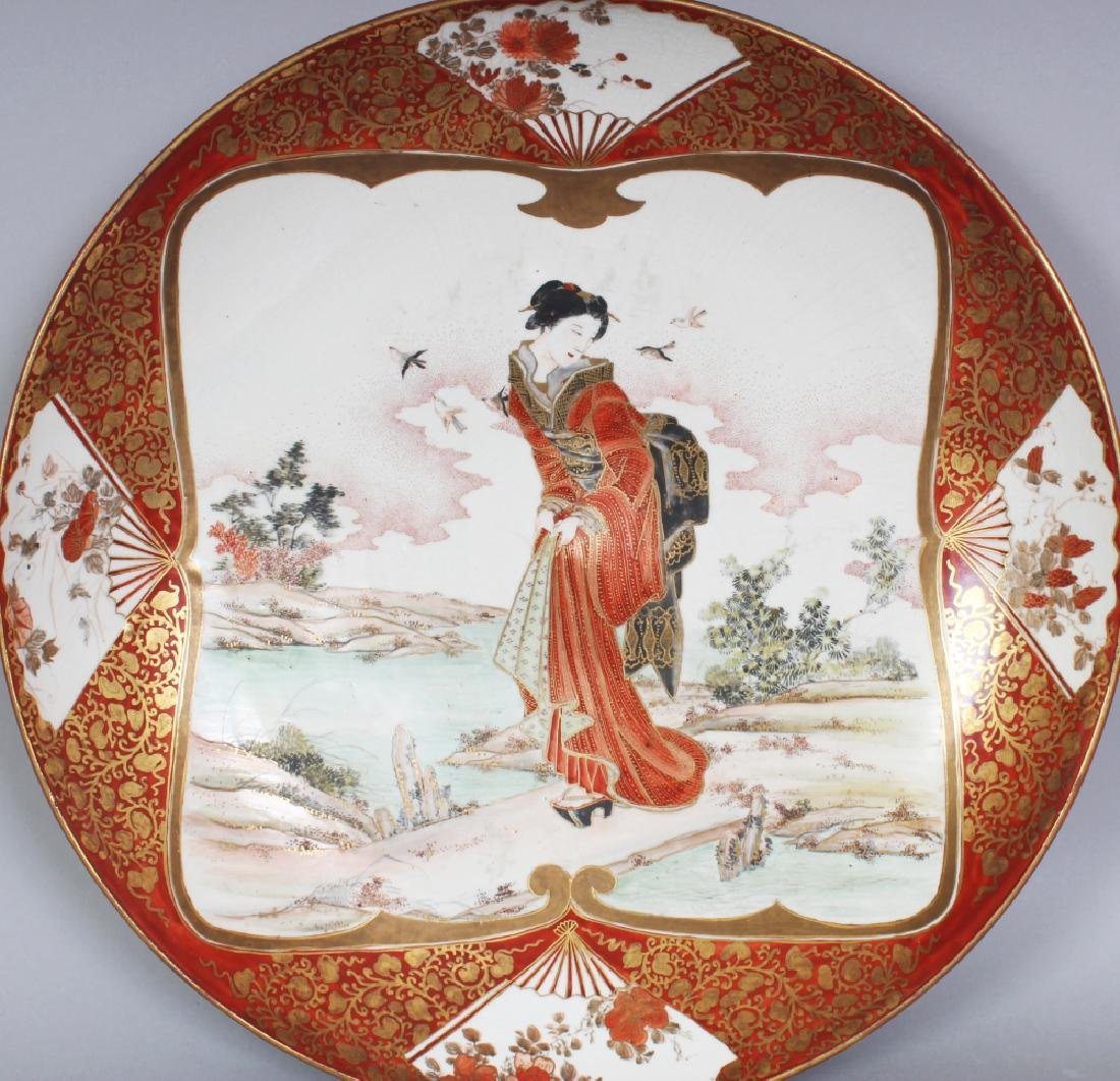A GOOD QUALITY LATE 19TH CENTURY JAPANESE KUTANI - 2