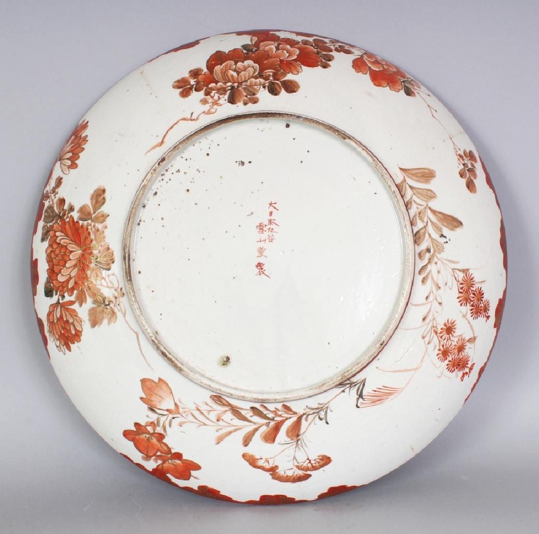 A GOOD QUALITY LATE 19TH CENTURY JAPANESE KUTANI - 3