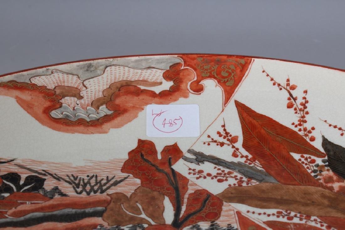A GOOD QUALITY LATE 19TH CENTURY JAPANESE KUTANI - 6