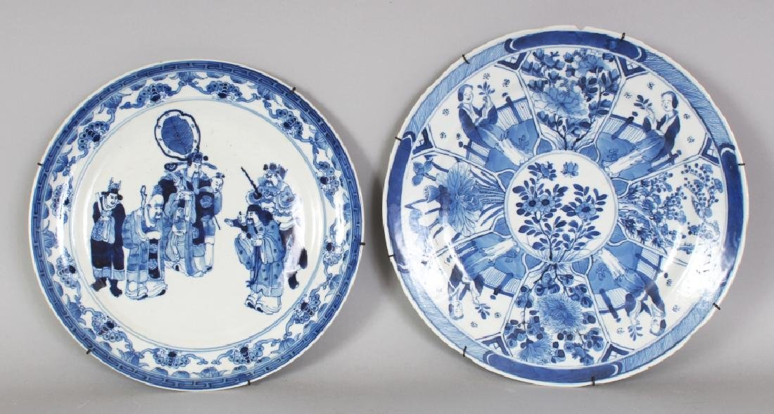 TWO 19TH CENTURY CHINESE BLUE & WHITE PORCELAIN PLATES,