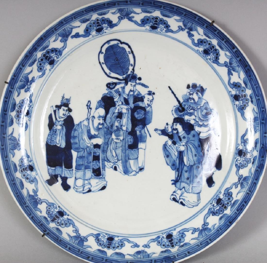 TWO 19TH CENTURY CHINESE BLUE & WHITE PORCELAIN PLATES, - 2