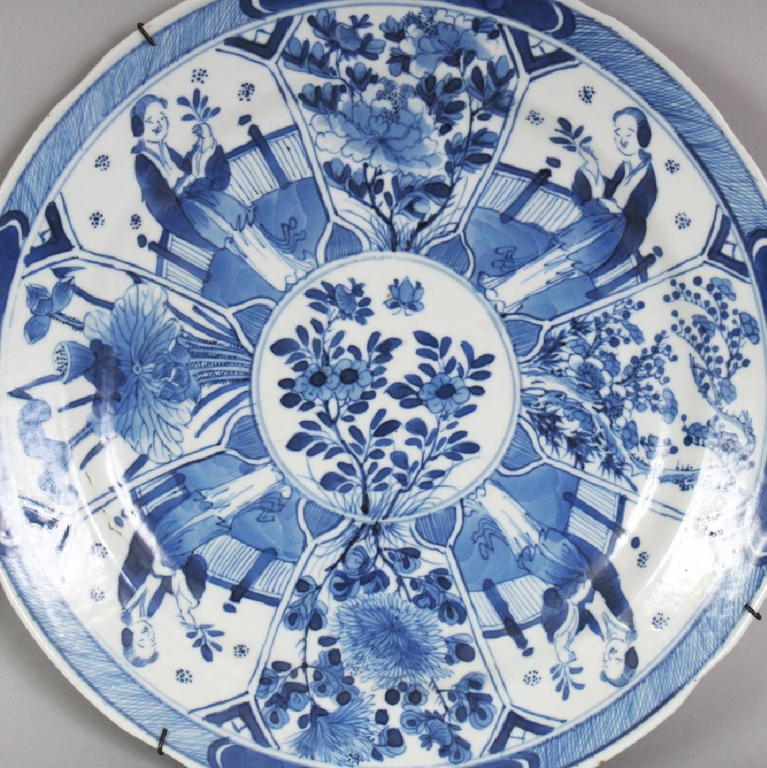 TWO 19TH CENTURY CHINESE BLUE & WHITE PORCELAIN PLATES, - 3