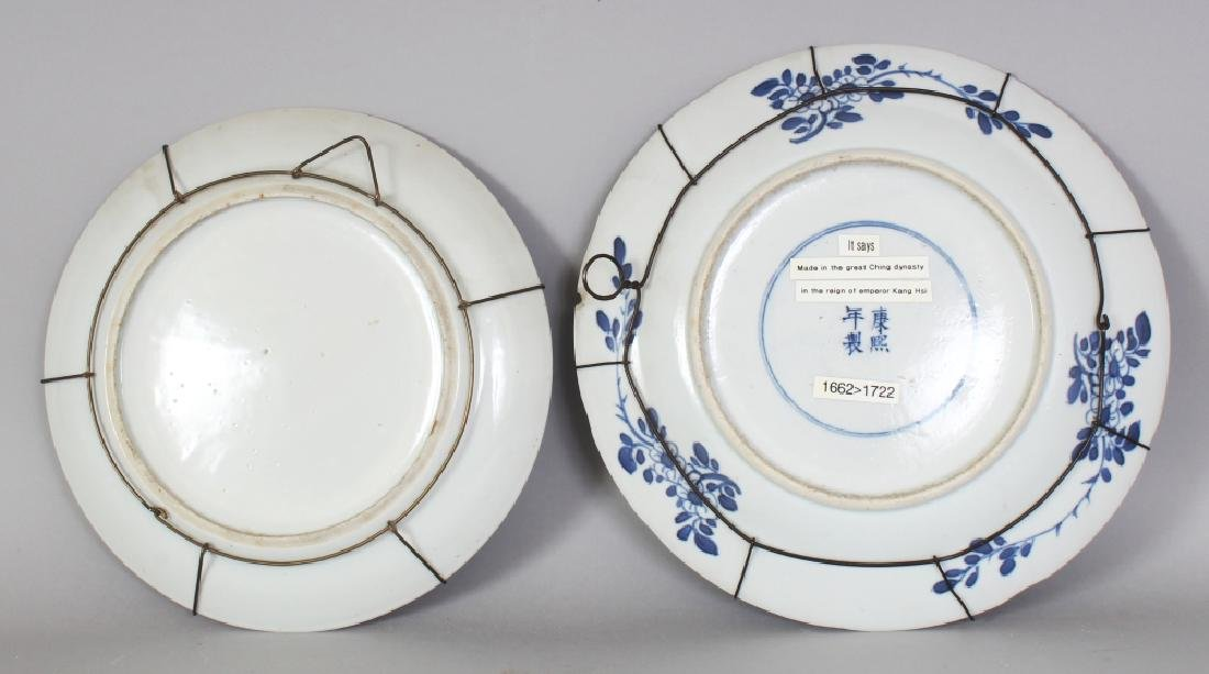 TWO 19TH CENTURY CHINESE BLUE & WHITE PORCELAIN PLATES, - 4