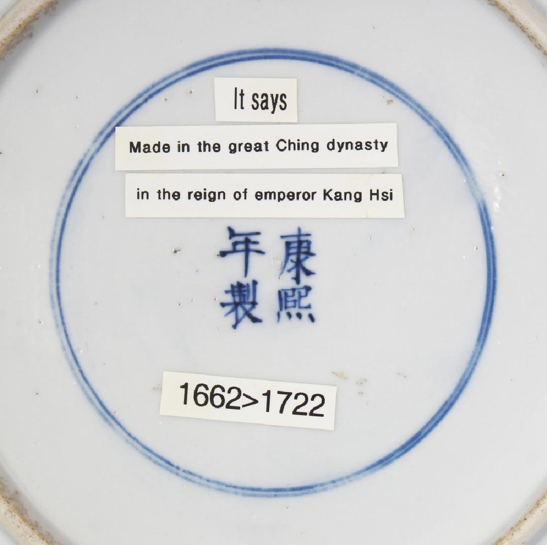 TWO 19TH CENTURY CHINESE BLUE & WHITE PORCELAIN PLATES, - 6