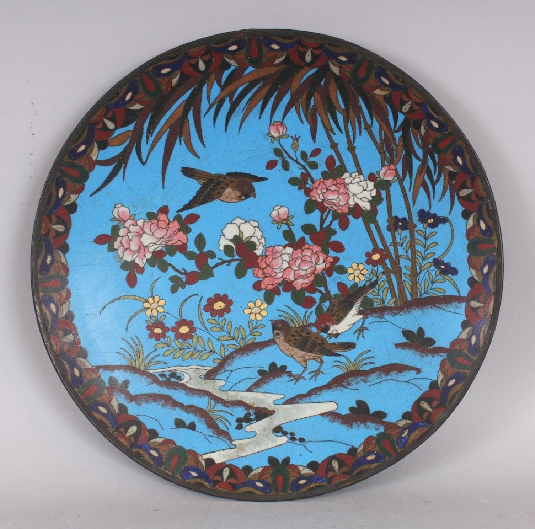 A JAPANESE MEIJI PERIOD SKY-BLUE GROUND CLOISONNE DISH,