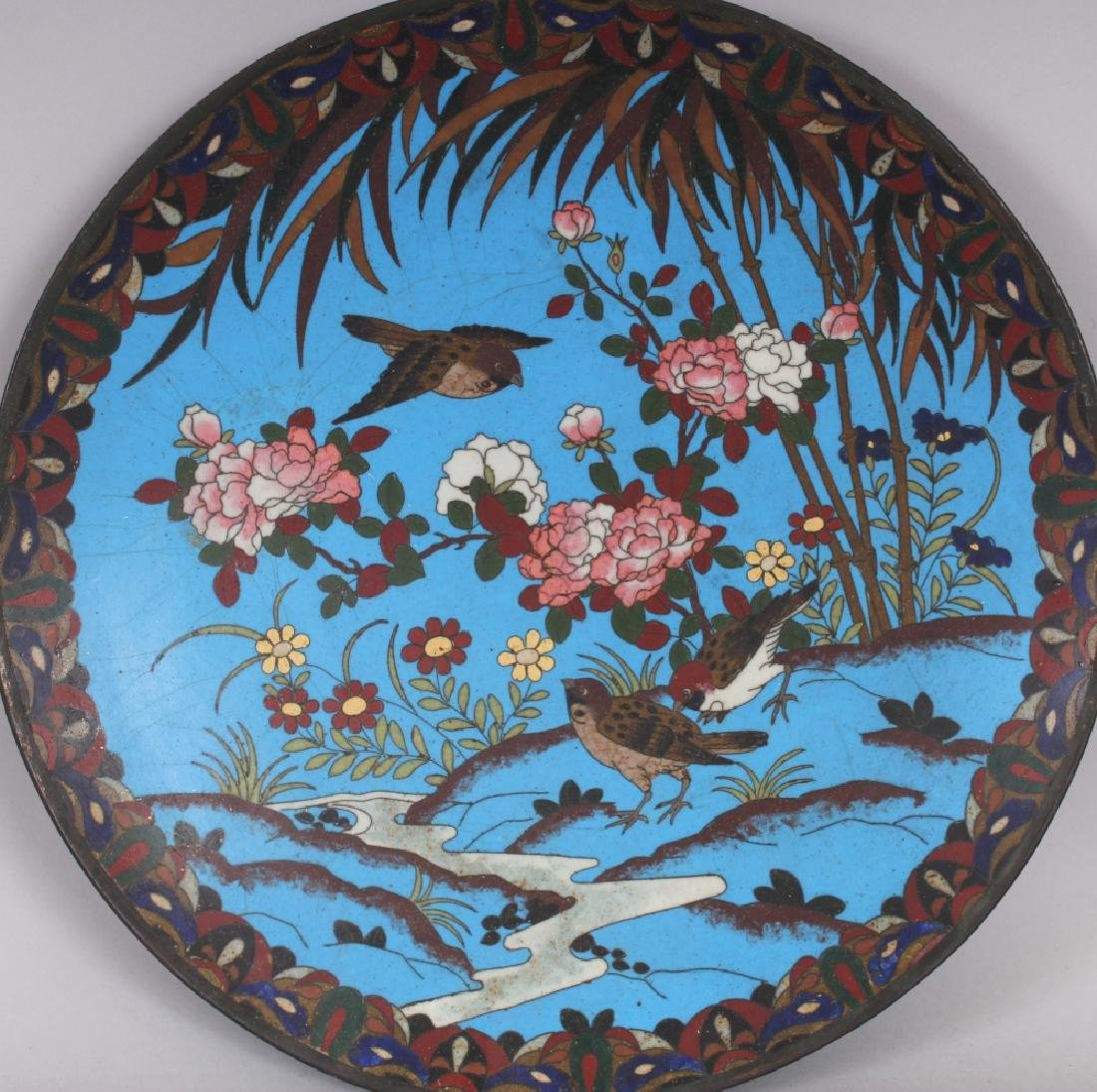 A JAPANESE MEIJI PERIOD SKY-BLUE GROUND CLOISONNE DISH, - 2