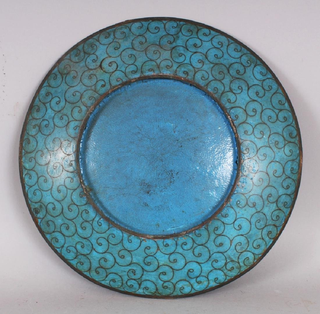 A JAPANESE MEIJI PERIOD SKY-BLUE GROUND CLOISONNE DISH, - 3