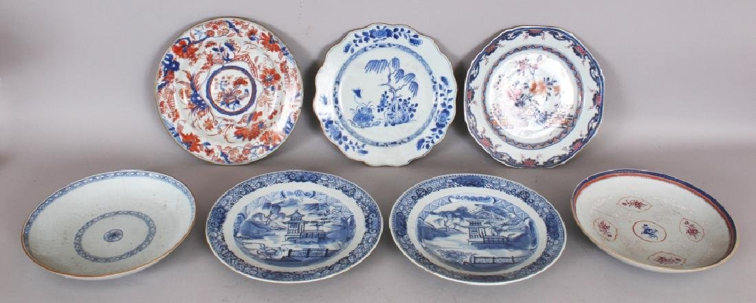A GROUP OF SEVEN VARIOUSLY DECORATED 18TH CENTURY