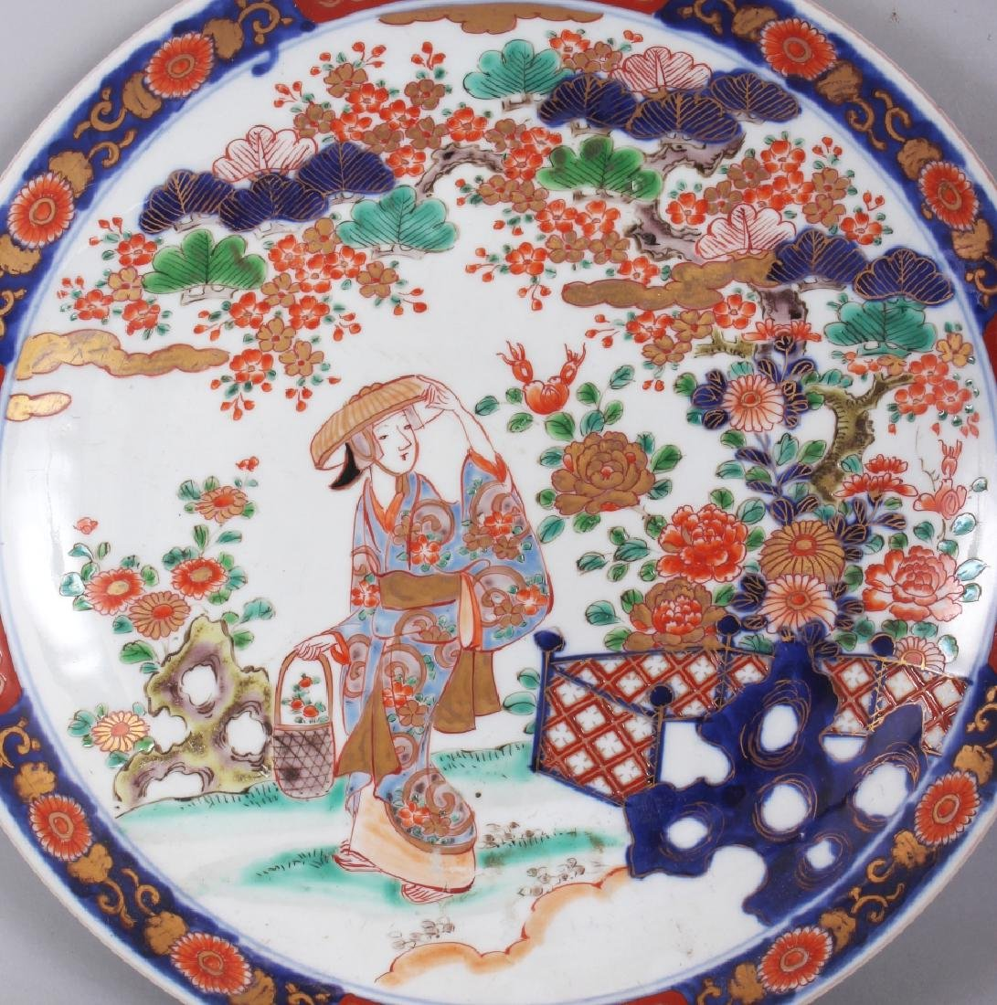 A PAIR OF EARLY 20TH CENTURY JAPANESE IMARI PORCELAIN - 2