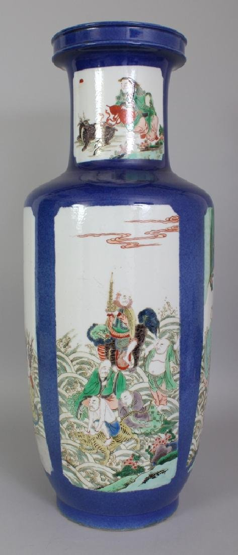 A LARGE GOOD QUALITY CHINESE FAMILLE VERTE POWDER BLUE