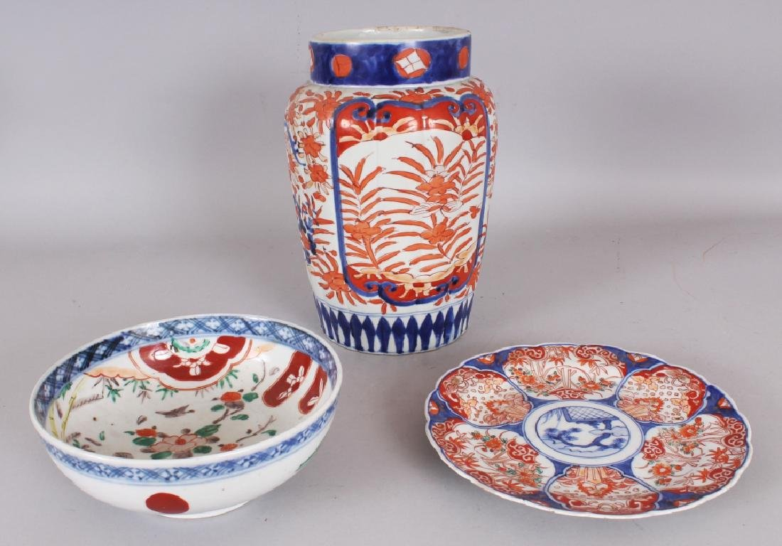 AN EARLY 20TH CENTURY JAPANESE IMARI FLUTED PORCELAIN