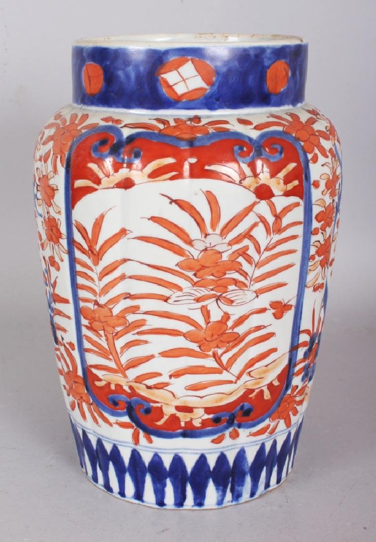 AN EARLY 20TH CENTURY JAPANESE IMARI FLUTED PORCELAIN - 2