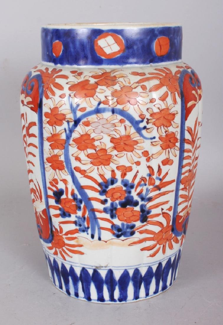 AN EARLY 20TH CENTURY JAPANESE IMARI FLUTED PORCELAIN - 3