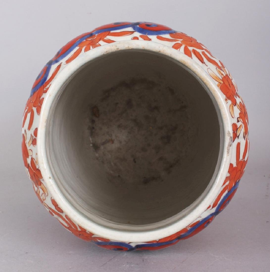 AN EARLY 20TH CENTURY JAPANESE IMARI FLUTED PORCELAIN - 4