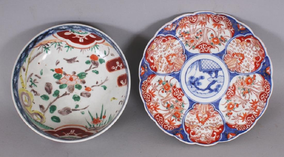 AN EARLY 20TH CENTURY JAPANESE IMARI FLUTED PORCELAIN - 6
