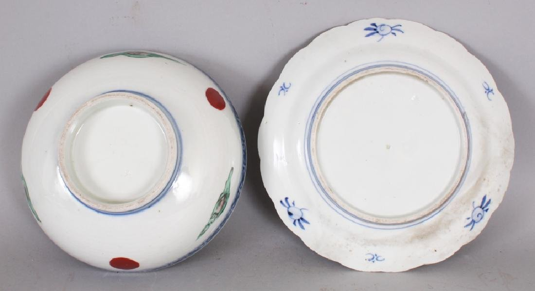AN EARLY 20TH CENTURY JAPANESE IMARI FLUTED PORCELAIN - 7