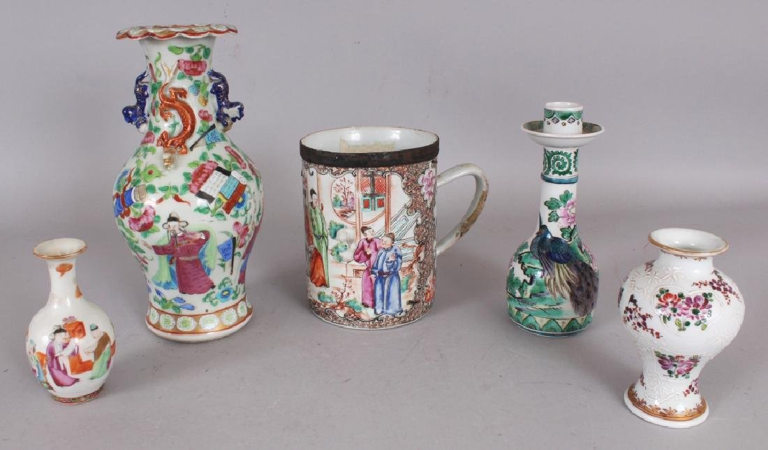 AN 18TH CENTURY CHINESE MANDARIN PORCELAIN TANKARD,