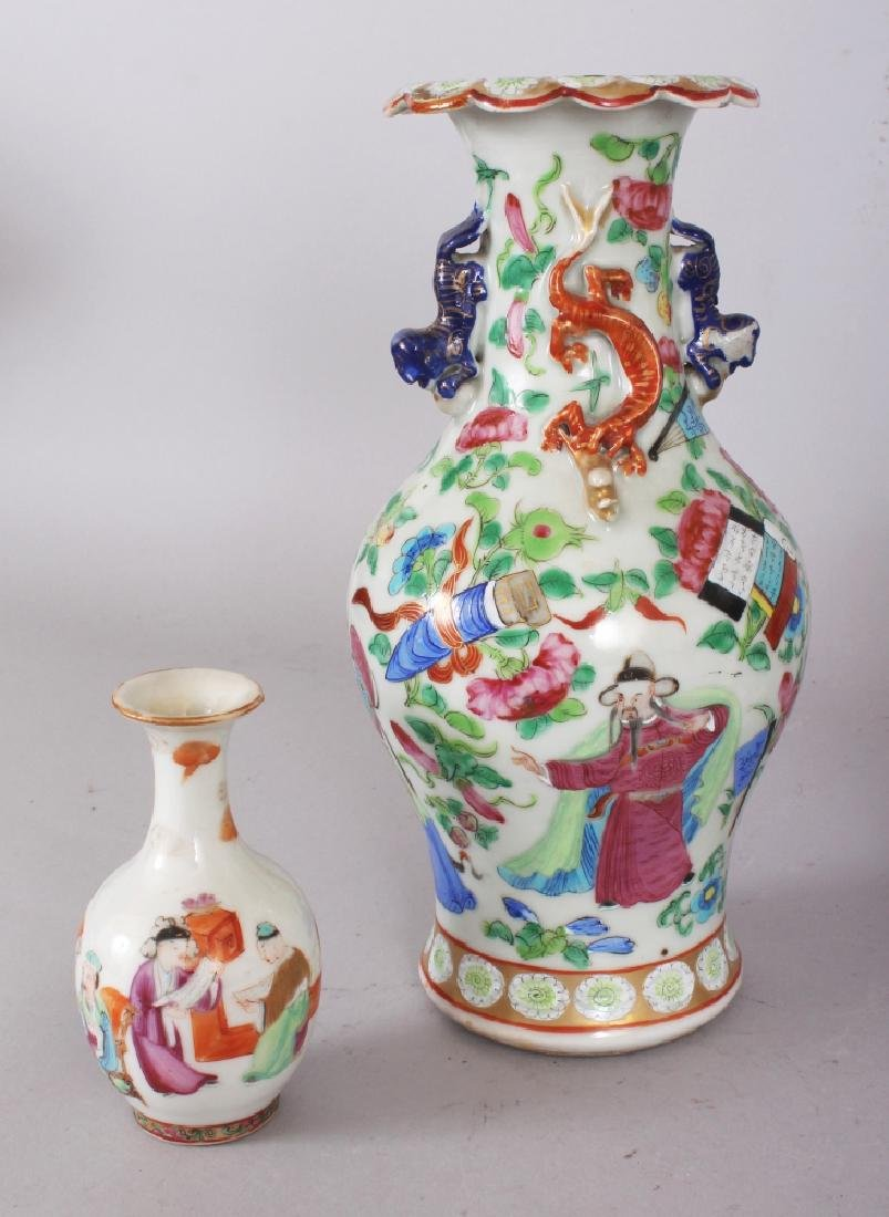 AN 18TH CENTURY CHINESE MANDARIN PORCELAIN TANKARD, - 3