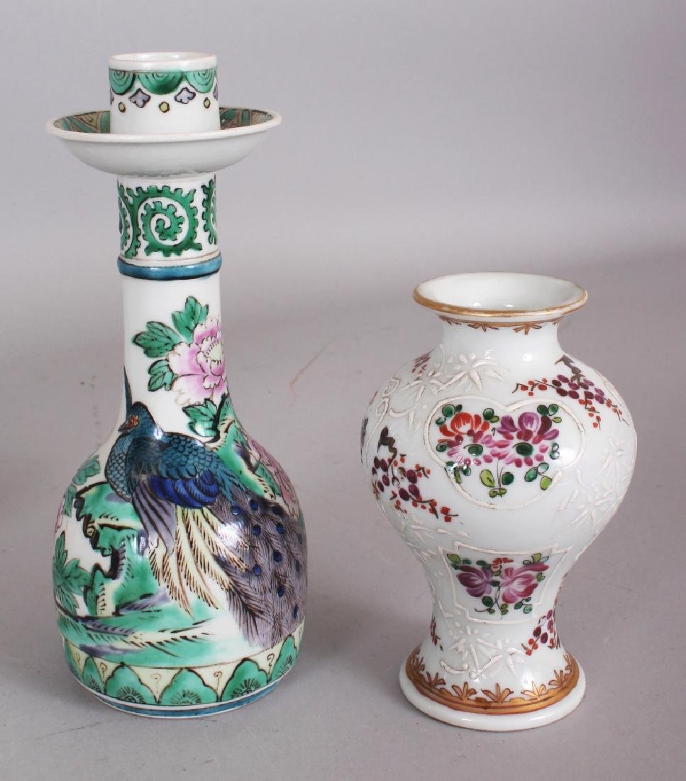 AN 18TH CENTURY CHINESE MANDARIN PORCELAIN TANKARD, - 4