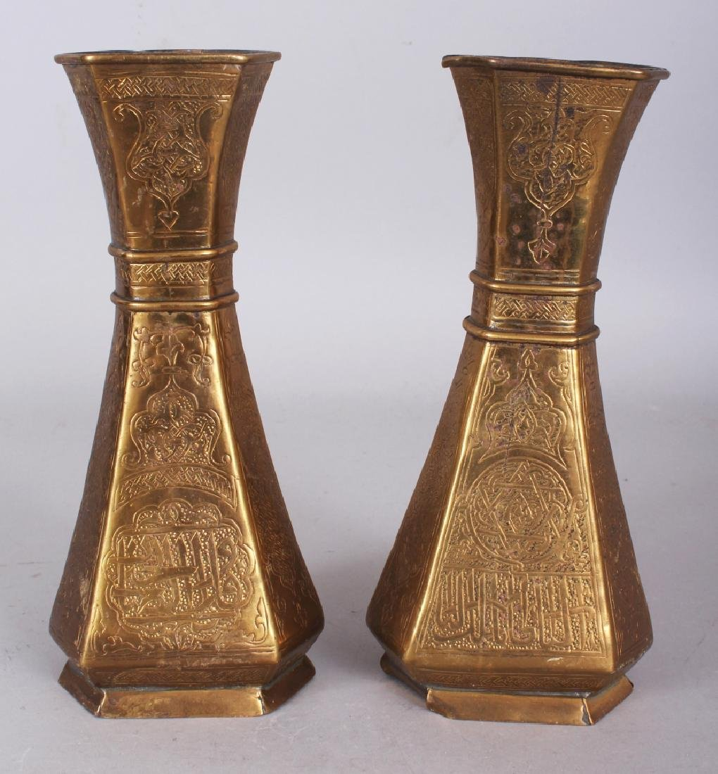 A PAIR OF EARLY/MID 20TH CENTURY ISLAMIC ENGRAVED BRASS