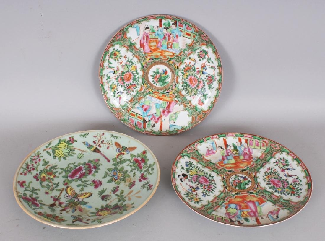 A PAIR OF LATE 19TH CENTURY CHINESE CANTON PORCELAIN