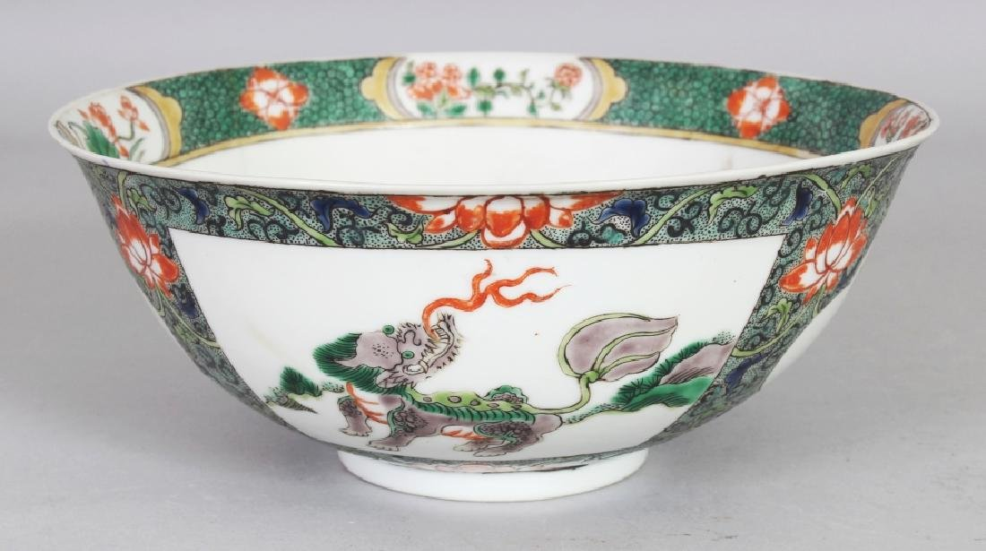 AN EARLY 20TH CENTURY CHINESE KANGXI STYLE FAMILLE