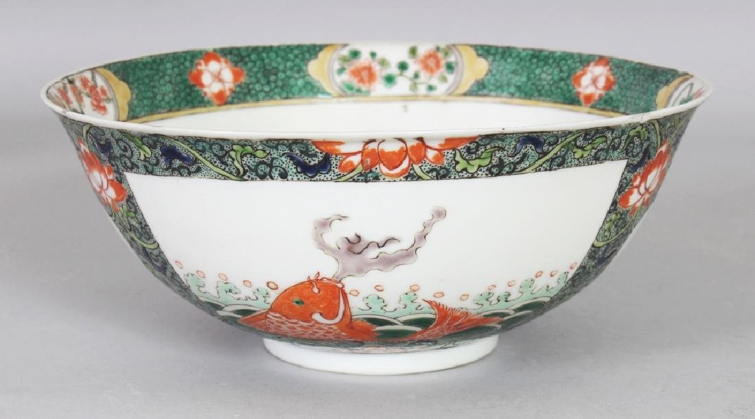 AN EARLY 20TH CENTURY CHINESE KANGXI STYLE FAMILLE - 2