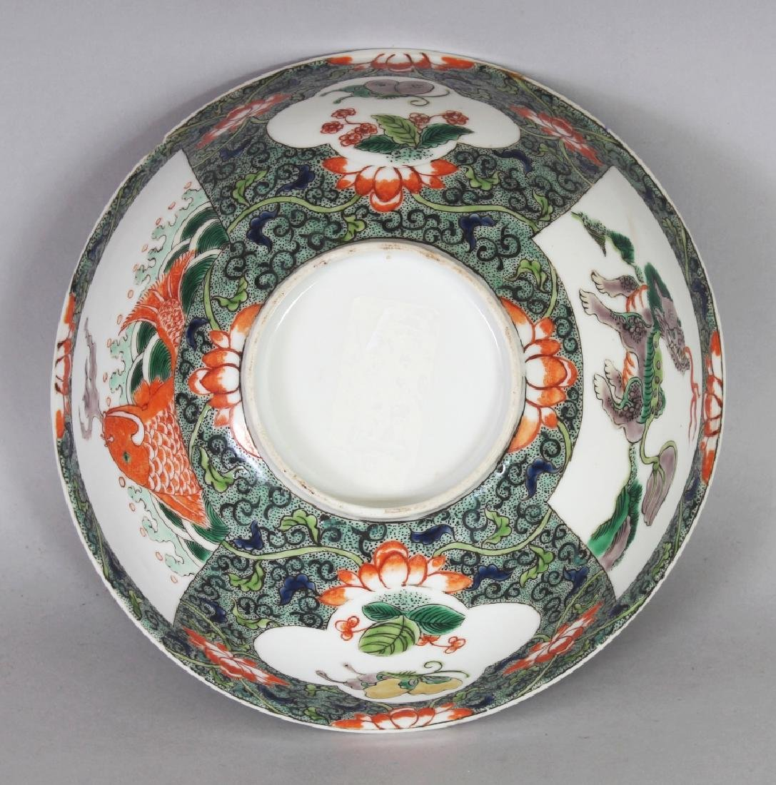 AN EARLY 20TH CENTURY CHINESE KANGXI STYLE FAMILLE - 5
