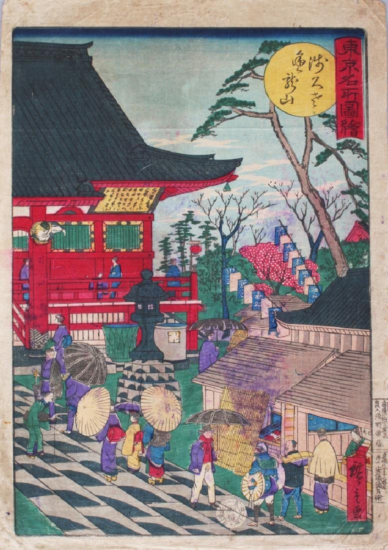A 19TH CENTURY JAPANESE OBAN YOKO-E WOODBLOCK PRINT BY - 2