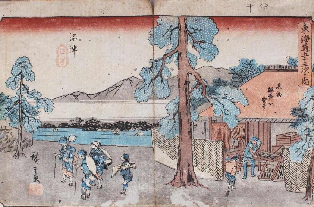A 19TH CENTURY JAPANESE OBAN YOKO-E WOODBLOCK PRINT BY - 6