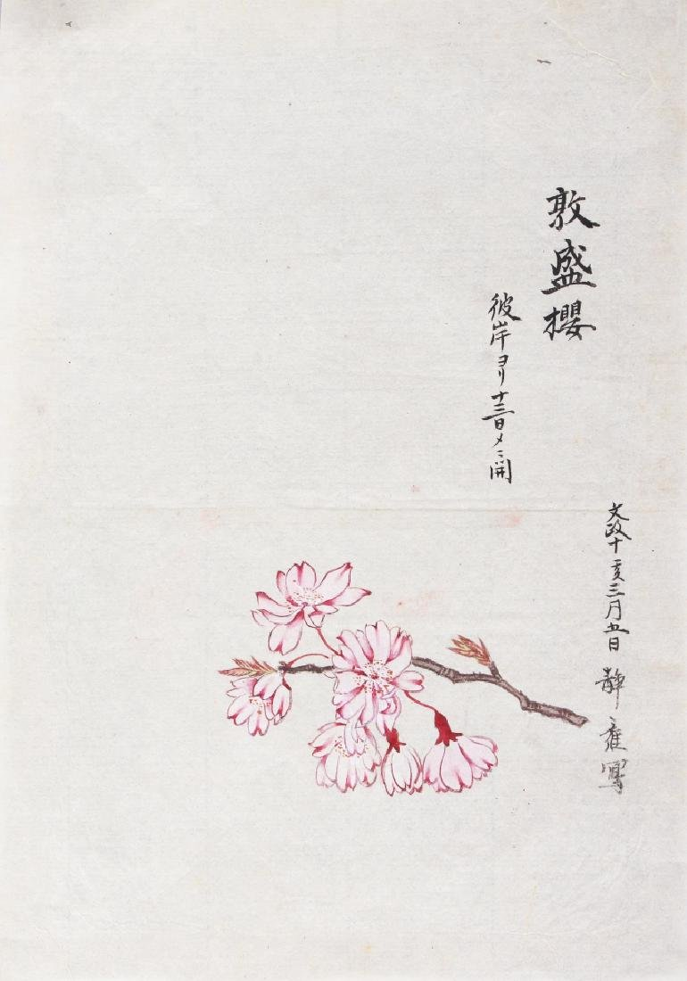 A GROUP OF FIVE 19TH CENTURY JAPANESE WOODBLOCK PRINTS, - 2