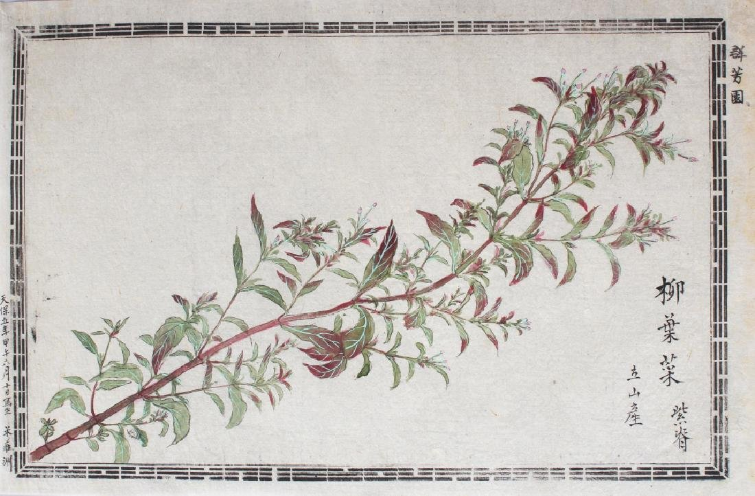 A GROUP OF FIVE 19TH CENTURY JAPANESE WOODBLOCK PRINTS, - 4