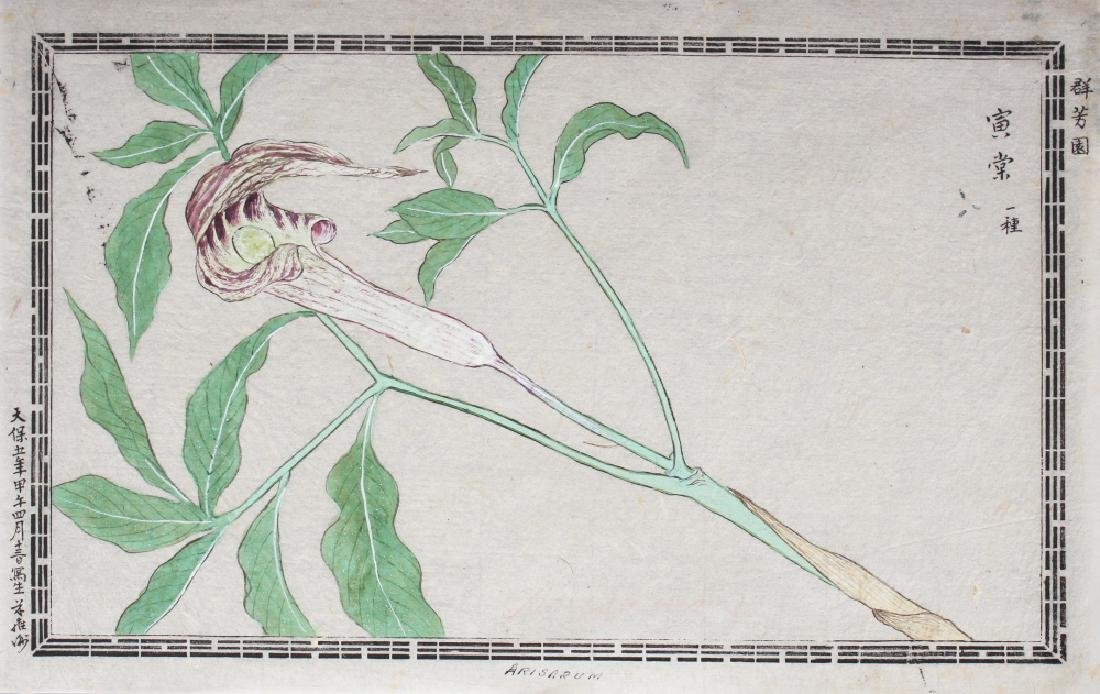 A GROUP OF FIVE 19TH CENTURY JAPANESE WOODBLOCK PRINTS, - 6