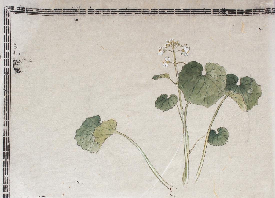 A GROUP OF FIVE 19TH CENTURY JAPANESE WOODBLOCK PRINTS, - 7